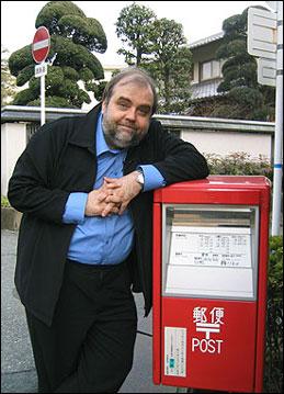 Markus Yle