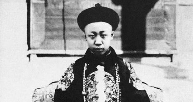 Kiinan Viimeinen Keisari
